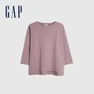 Gap女裝 簡約風格純色圓領長袖T恤 656453-藕粉色