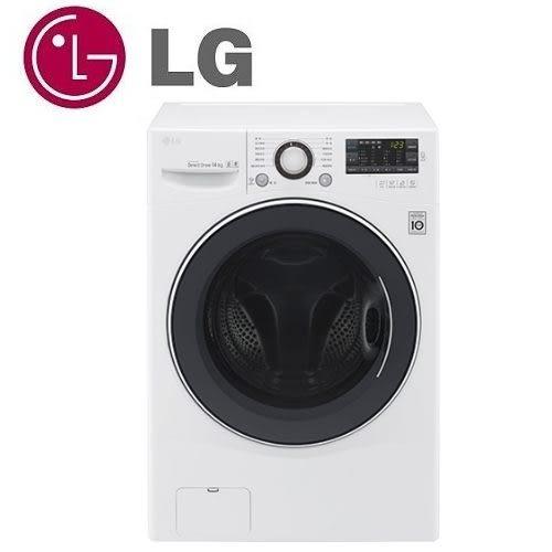 LG 14kg變頻滾筒洗衣機F2514NTGW 洗脫*回函贈禮*如需含安裝,請來電或加賴詢問