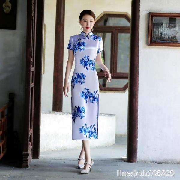 媽媽禮服 媽媽裝旗袍裙高貴洋氣新款闊太太連衣裙中年女夏裝中長款旗袍 星河光年