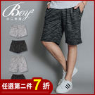 ●小二布屋BOY2【PPK81017】。 ●情侶款,混織棉褲。 ●2色 現+預