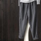 闊腿褲 寬褲 棉麻褲女長褲秋季韓版學生寬鬆百搭亞麻小腳哈倫褲高腰休閒褲