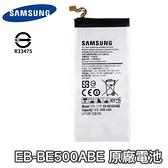 【免運費】三星 Galaxy E5 原廠電池 E5 電池 EB-BE500ABE【附贈拆機工具】