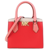 【南紡購物中心】MICHAEL KORS MOTT撞色三層手提斜背兩用包-中/珊瑚紅