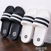 夏季家居拖鞋男家用室內防滑情侶托鞋女士厚底浴室洗澡沖涼拖鞋夏 韓語空間