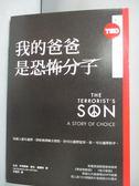 【書寶二手書T1/勵志_JIY】我的爸爸是恐怖分子_札克.艾卜罕
