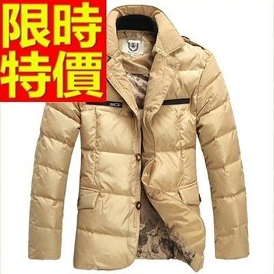輕羽絨外套 男夾克-日韓時髦冬季白鴨絨立領2色64l18【巴黎精品】