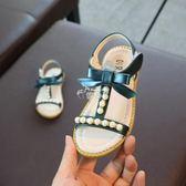 夏季露趾女童涼鞋公主鞋蝴蝶結中大童珍珠兒童防滑軟底 俏腳丫