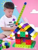 兒童益智塑料方塊旋變顆粒3-6周歲男孩玩具積木女孩智力桌面10歲【帝一3C旗艦】IGO