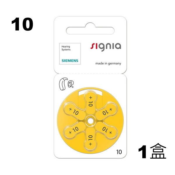 【虹韻】德國西門子助聽器電池 10A*10排