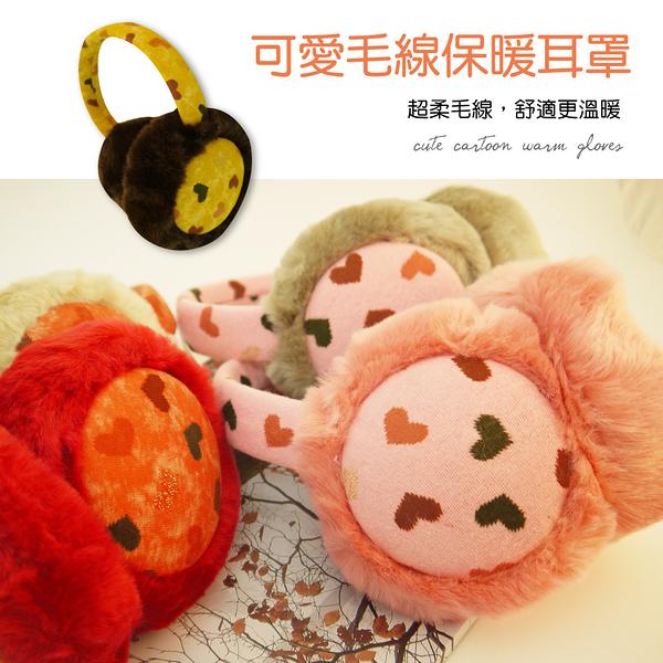 MiNiS 冬天必備  暖呼呼可愛毛絨耳罩 限量發售