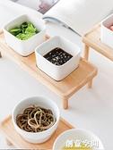 乾果盤 摩登主婦日式果盤陶瓷竹木分格盤客廳糖果瓜子堅果干果零食收納盒