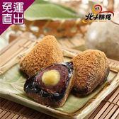 北斗麻糬. 黑糖紅豆奶皇冰粽(8粒/盒,共兩盒)EE1610007【免運直出】