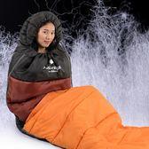 戶外野營睡袋秋冬保暖成人露營睡袋超輕便攜式可拼雙人睡袋【全館89折低價促銷】