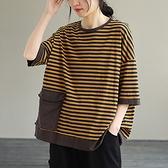 純棉拼接條紋短袖T恤 圓領口袋寬鬆套頭上衣/2色-夢想家-0507
