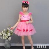 花童禮服六一兒童節舞蹈演出服裝女童蓬蓬裙紗裙小主持人洋裝表演服 LJ4566【艾菲爾女王】