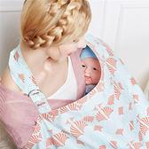 外出防走光哺乳巾喂奶巾授乳遮擋罩衣披肩哺乳遮羞外出夏季 QG1406『愛尚生活館』