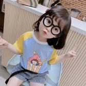女童短袖t恤兒童純棉上衣夏裝新款洋氣童裝女寶寶韓版體桖潮 快速出貨