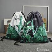 旅行印花束口袋潮流抽繩包可折疊後背包男女旅游休閒運動健身背包 美斯特精品