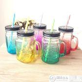 吸管杯 公雞杯奶茶杯把手杯牛奶沙冰杯帶吸管的杯子成人玻璃帶蓋檸檬水杯 居優佳品