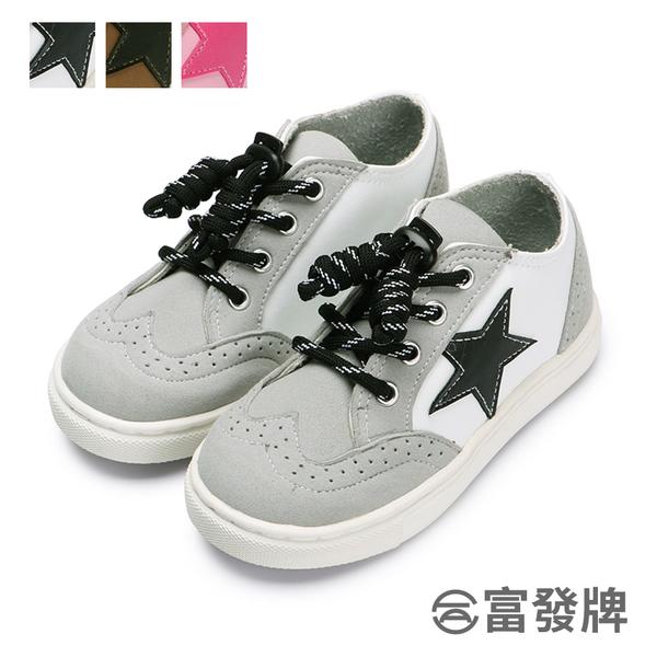【富發牌】星星流線壓紋兒童休閒鞋-白/棕/粉  33CQ60