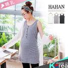【HA6086】哺乳衣舒適混織棉長版背心