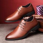 皮鞋 秋男士正裝韓版休閒真皮英倫商務黑色潮流軟面皮尖頭內增高 迪澳安娜