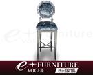 『 e+傢俱 』AC15 德克 Dirk 新古典 美學流線 吧檯椅 | 高腳椅 可訂製