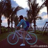 死飛自行車24寸26寸彩色公路雙碟剎單車成人男女款學生死飛車igo 美芭