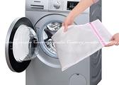 【細網洗衣袋大號】50*60衣物護洗袋 清洗袋 拉鍊式洗衣袋