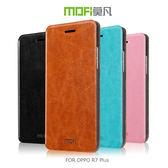 MOFI OPPO R7 Plus 睿系列側翻皮套 站立皮套 皮革 保護套 手機套