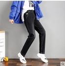 牛仔褲牛仔褲女高腰寬鬆秋冬2020新款鬆緊腰蘿卜褲顯瘦大碼哈倫褲子 suger