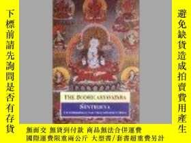 二手書博民逛書店The罕見BodhicaryavataraY256260 Santideva Oxford Paperback