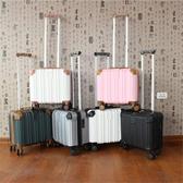 2019春夏新款16寸登機男女小型迷你旅行箱18拉桿箱時尚行李箱