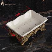 特價歐式復古陶瓷香皂盒創意家居肥皂盒高檔冰裂瓷皂托皂碟【櫻花本鋪】