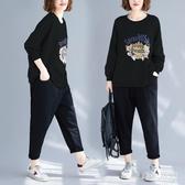 大碼套裝秋裝新款韓版寬鬆百搭洋氣時尚卡通印花套裝休閒潮流 yu8295『愛尚生活館』