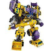 變形玩具金剛大力神組合體透明黃色吊車工程車機器人男孩