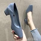 2020秋季新款兩穿單鞋女鞋子中跟粗跟高跟鞋方頭奶奶鞋淺口工作鞋 依凡卡時尚