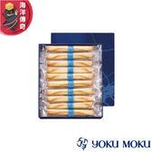 【海洋傳奇】【日本出貨】YOKU MOKU 原味雪茄蛋捲禮盒 20枚