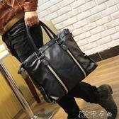 商務包  韓版休閒包單肩包手提斜背包潮流商務原創設計男士皮包新 卡卡西