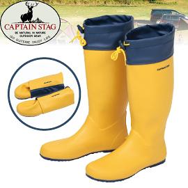 【CAPTAIN STAG 日本 鹿牌 束口雨鞋《黃》】UX-2532/舒適內裡/雨靴/防滑耐磨大底/內里抗菌