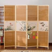 屏風 中式屏風 隔斷行動折屏摺疊隔斷摺疊客廳簡約現代實木辦公室屏風T