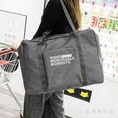 旅行袋旅行包可折疊行李包便攜收納包女大容量行李袋男短途手提袋旅行袋LB16465【3C環球數位館】