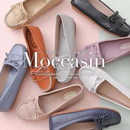 (限時↘結帳後1080元)BONJOUR全真皮MIT手工莫卡辛豆豆鞋Moccasin(6色)