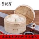 蒸如意竹蒸籠手工竹制家用商用小號籠屜小包竹子家庭蒸屜竹編蒸格