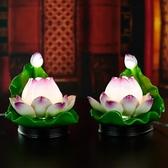 蠟燭燈 供佛蓮花燈 佛前七彩長明燈插電一對佛燈家用佛具用品 觀音佛供燈 萬聖節狂歡