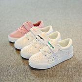 兒童板鞋鏤空女童休閒鞋男童鞋小白鞋透氣鞋子 俏腳丫