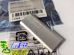 [7美國直購] 遙控器 Dyson Replacement Remote Control 965824-07 for Model AM11 Pure Cool   Purifiers E18