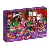 【南紡購物中心】【LEGO 樂高積木】Friends 姊妹淘系列 - LEGO® Friends 驚喜月曆 LT-41420