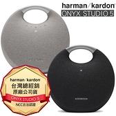 *台灣公司貨*【Harman Kardon 哈曼卡頓】Onyx Studio 5 手提無線藍牙喇叭
