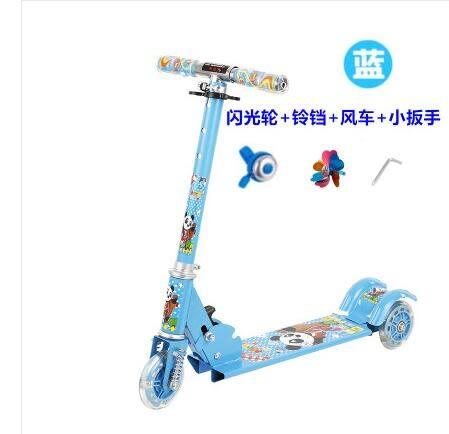 兒童三輪閃光可折疊升降滑滑車LVV1357【KIKIKOKO】